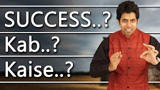 Motivational and Inspirational Video for Success in Hindi