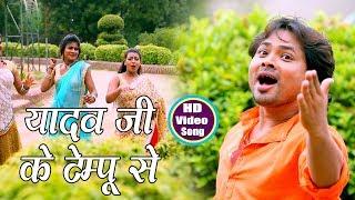 Alam Raj का (HD VIDEO) जबरदस्त काँवर गीत  (सईयां यादव जी के टेम्पू पे चढ़ गईले)  Superhit Bolbam Song