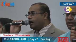 NACOG Conference - 2016 || Day - 2  Evening || Rev. PC. Cherian & Rev. Shibu Thomas