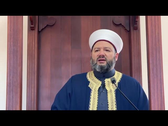 حق المسلم على المسلم  | الشيخ الدكتور سليم علوان | مسجد السلام في سيدني
