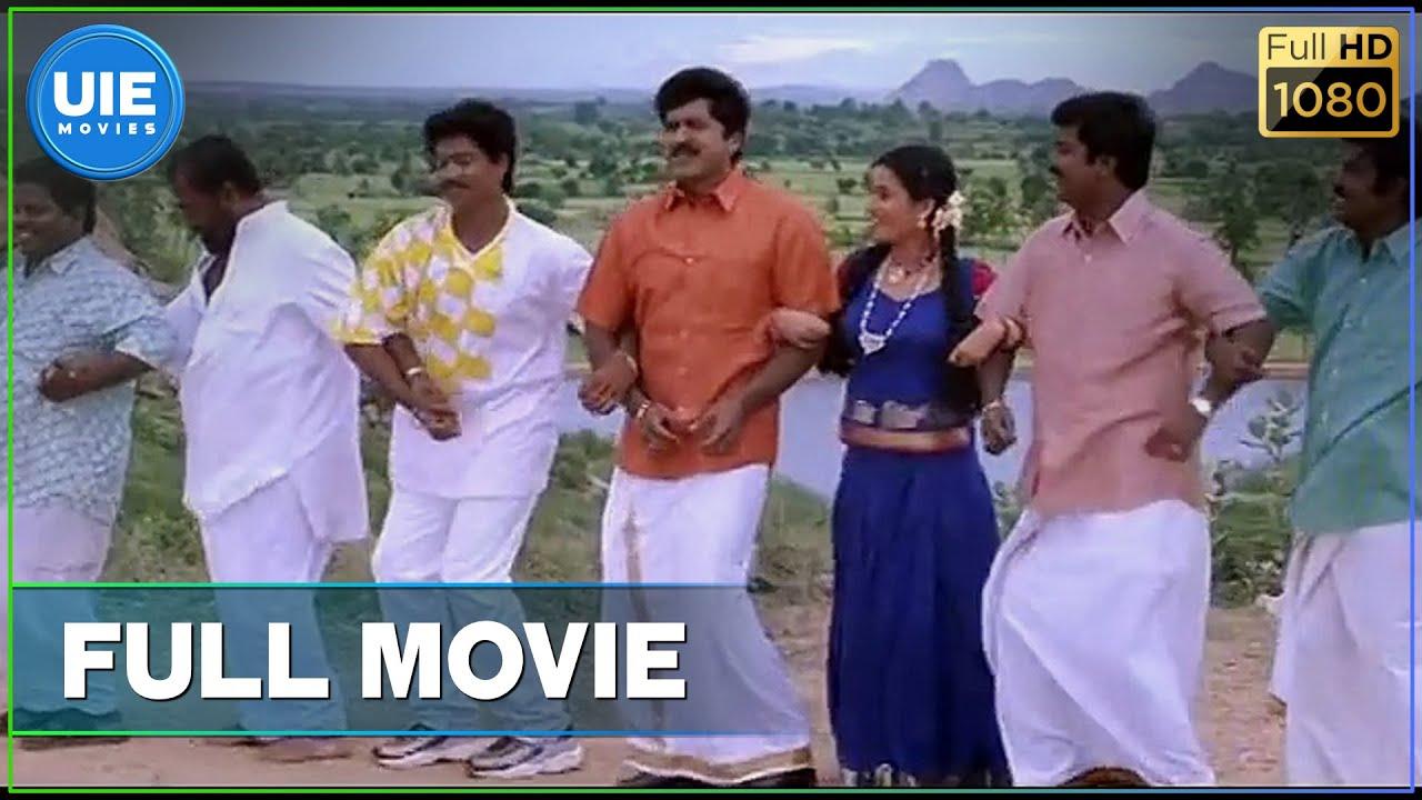 Download Samudhiram | Tamil Full Movie | R. Sarathkumar | Manoj Bharathiraja | Kaveri | Abhirami