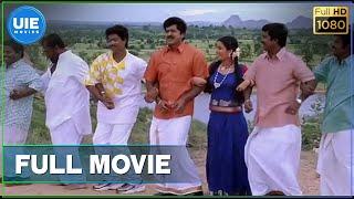 Samudhiram | Tamil Full Movie | R. Sarathkumar | Manoj Bharathiraja | Kaveri | Abhirami Thumb