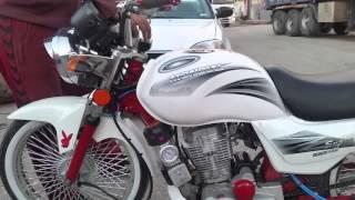 Air süspansiyon motorsiklet