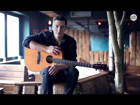 Ed Prosek - I Could Never (acoustic) | Småll Sessions