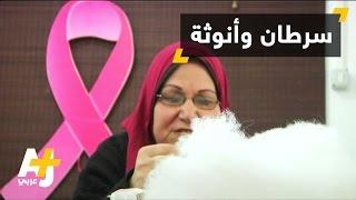 نساء يتطوعن في غزة لصناعة أثداء صناعية