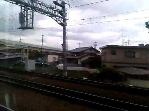 Shinkansen hacía Kyoto