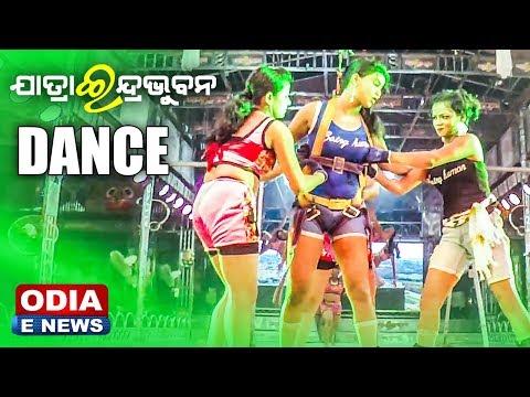 JATRA INDRABHUBAN RA DANCE DHAMAAL