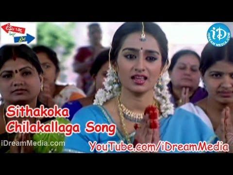 Thirumala Vasa Song - Tata Birla Madhyalo Laila Movie Songs - Sivaji - Laya - Krishna Bhagawan