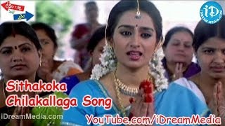 Thirumala Vasa Song - Tata Birla Madhyalo Laila Movie Songs - Sivaji - Laya - Krishna Bhagawan