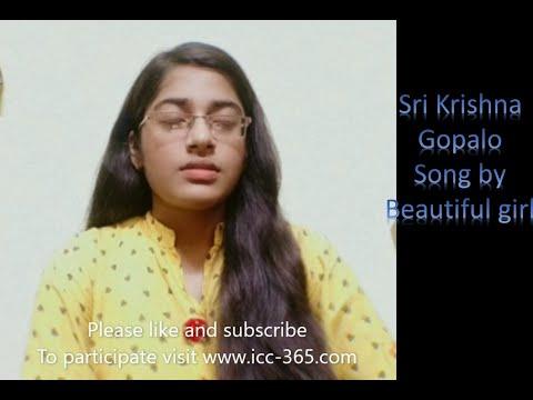 Sri Krishna Gopalo Song