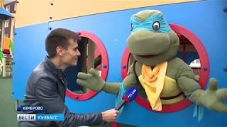 На «Верхнем Бульваре» в Кемерове появилось несколько игровых площадок