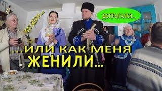 В гостях у ТЕРСКИХ КАЗАКОВ ст  БОРГУСНАНСКАЯ