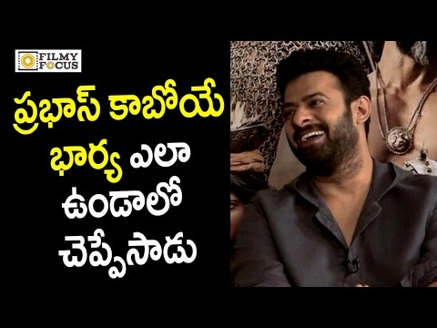 Prabhas Reveals his First Crush and Qualities of his Wife : Rare Video - Filmyfocus.com