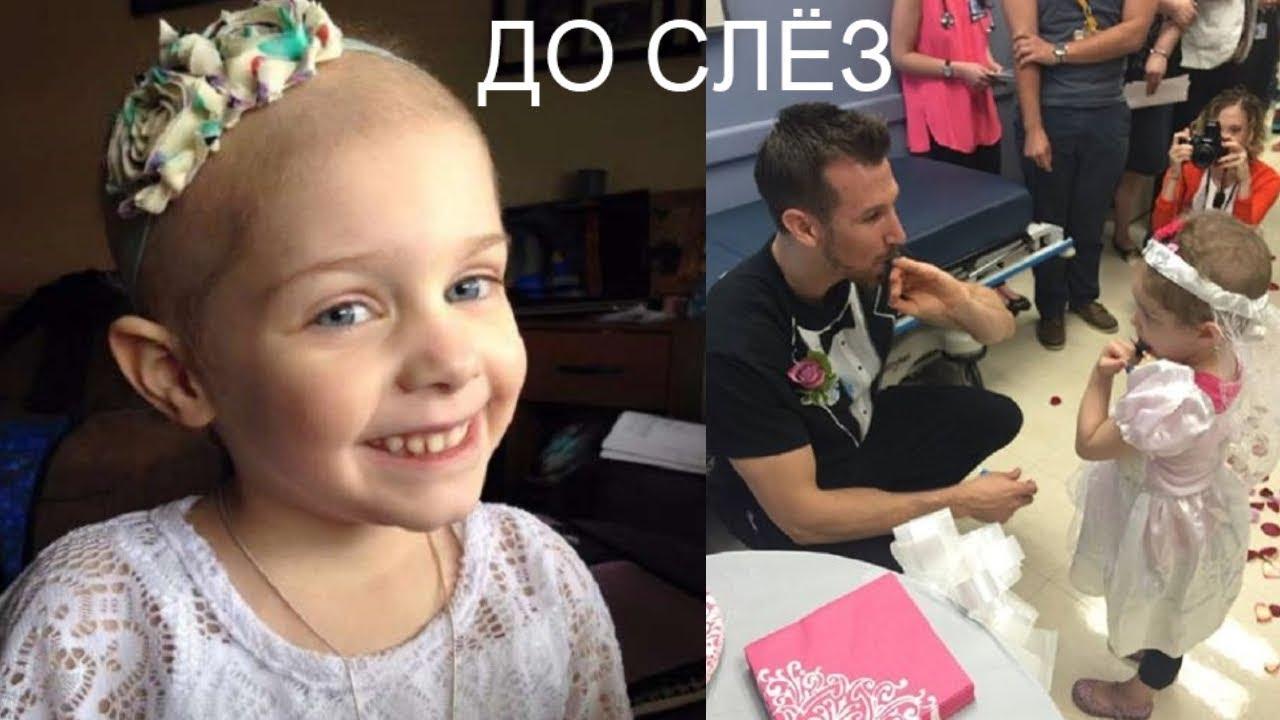 Женщина, больная раком, выходит замуж в больнице – а 18 часов спустя её муж смотрит в её глаза, и земля уходит из-под его ног новые фото