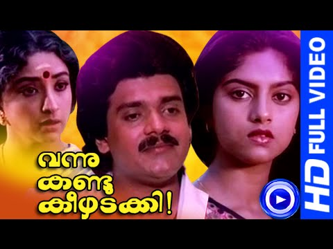 Malayalam Full Movie | Vannu Kandu...