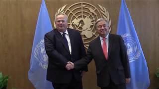 Η συνάντηση Κοτζιά - Γκουτέρες στην 72η Γενική Συνέλευση του ΟΗΕ