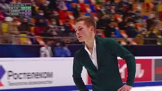 Михаил Коляда Короткая программа на российском этапе Гран при по фигурному катанию Rostelecom