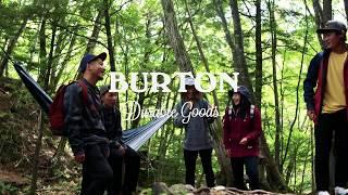 Burton FW17 Durable Goods Movie mountain activity 片山来夢 検索動画 27