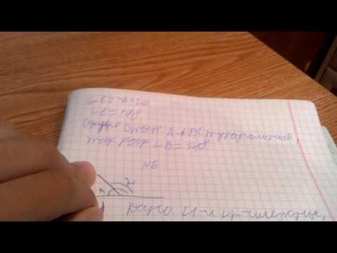 Геометрия сумма углов треугольников и смежных углов  выпуск  16