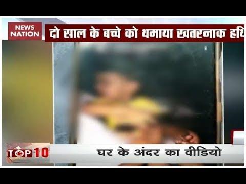 Top 10 news: Mumbai man teaches 2-year old son to load gun