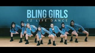 Download 여중생들의 끝장 칼군무 TEEN's PERFECT POWERFUL DANCE | 블링걸스 BLING GIRLS | Filmed by lEtudel Mp3 and Videos