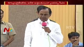 cm kcr meeting at Pragathi Bhavan