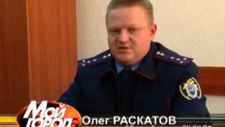 В Балашове приговорен к 6 годам тюрьмы распространитель детского порно