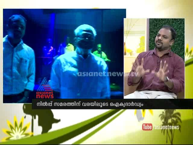 Interview :Dr Ajith Kumar (Artist ) in Varthaprabhatham