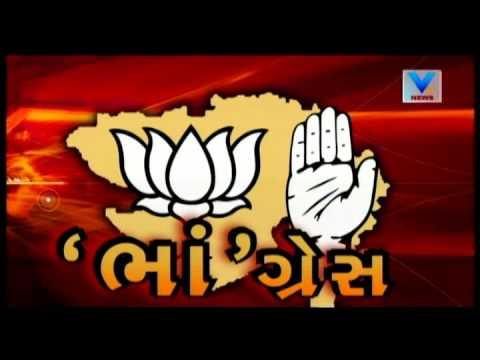 Aaje Gujarat (આજે ગુજરાત)   28th July'17   Vtv News