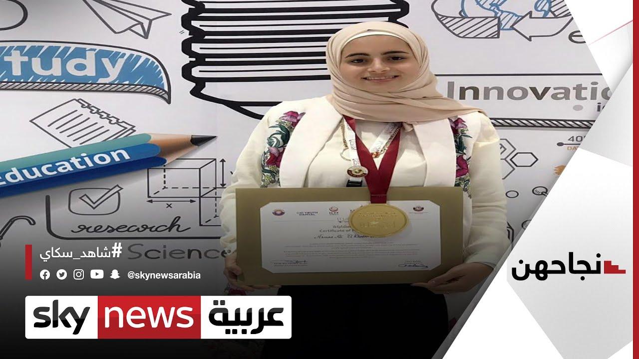 أسماء سرحان.. لبنانية مولعة بالعلوم حصدت براءات الاختراع| #نجاحهن  - نشر قبل 10 ساعة