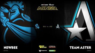 Newbee vs Team Aster Game 3 - SL ImbaTV D2 Minor S3 CN Qualifier: Winners' Finals