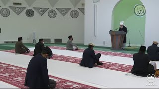 Friday Sermon 9 April 2021 (Urdu): Hazrat Uthman Ibn Affan (ra); The launch of HolyQuran.io