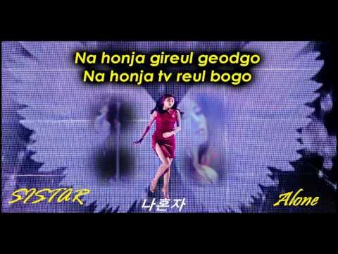 Alone - Sistar (Karaoke/Instrumental)