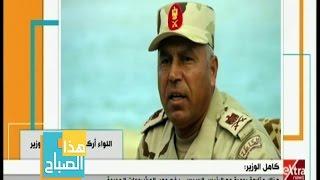 بالفيديو| الوزير: مشروعات