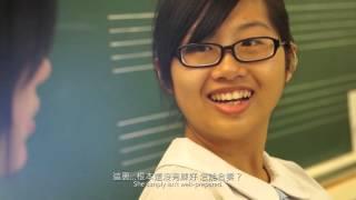 HKIFF09-《逆風.流》宣道會陳朱素華紀念中學
