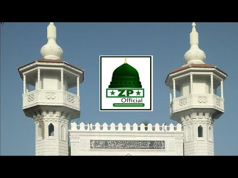 Darul Uloom Saadate Darain Sitpon