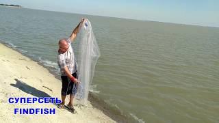 findfish.ru Техника заброса сети FindFish  с малым кольцом. FindFish отзывы, цена, купить.