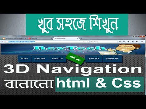 3D Transform Navigation With HTML & CSS !! For New Web Design Learner With Source Code ||
