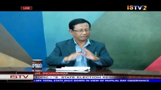 """8 PM DISCUSSION HOUR TOPIC: """"5 STATE ELECTION RESULTS 2018"""" 11TH DECEMBER 2018"""