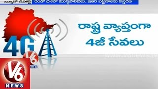 Telangana govt to implement 4G services all over the state - Hyderabad Wifi