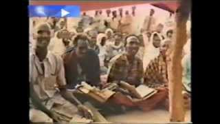 Limit to Submission (Somali Documentary 1980) part 1 thumbnail