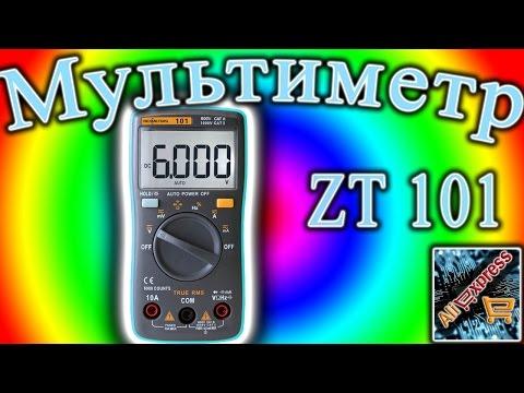 мультиметр ms8232