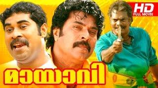 New Malayalam Movie | Mayavi [ Full HD ] | Comedy Movie | Ft. Mammootty, Gopika, Suraj Venjaramoodu