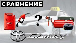 ГАЗ или БЕНЗИН / ⛽⁉️  / Таксую на Camry / Позитивный таксист