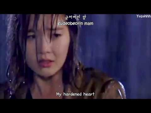 Choi Joon Young - Frozen Heart (얼음심장) Birth Secret OST FMV [ENGSUB + Romanization + Hangul]