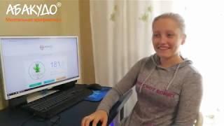 Елизавета 16 лет Азбука Морзе
