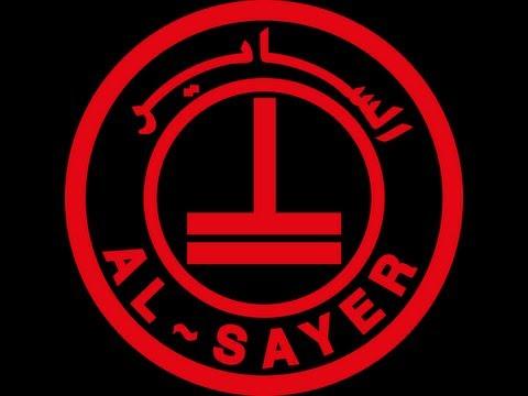 AL SAYER GROUP History - تاريخ مجموعة الساير