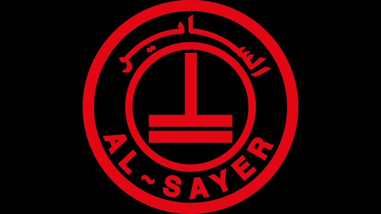 Download AL SAYER GROUP History - تاريخ مجموعة الساير