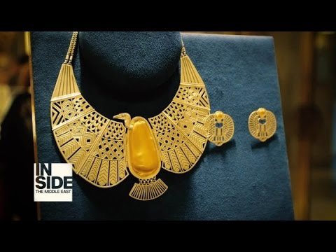 CNN Inside the Middle East Azza Fahmy Trailer