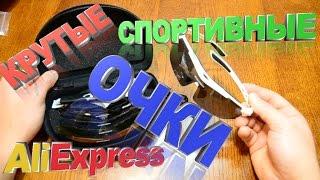 видео Спортивные очки | Автомобильно-общественный блог